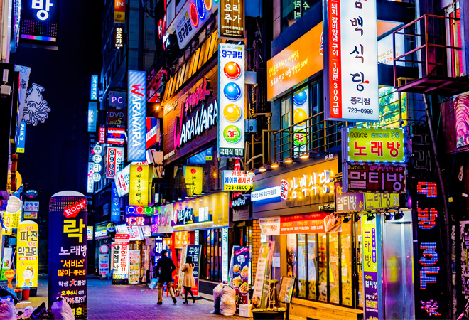Switched on in Seoul: Doing business in South Korea.